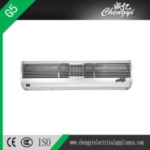 アルミニウムCy1510g5の住宅の空気カーテンの製品サポートの垂直インストール