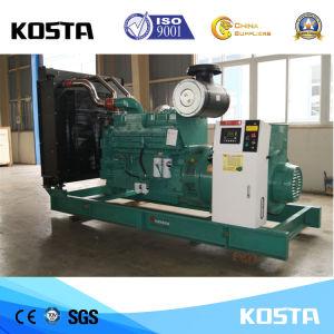 180kVA Kdl180c Cummins Engine 디젤 엔진 발전기 세트 가격