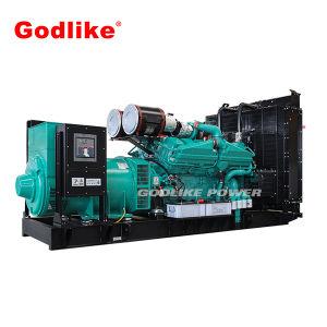 熱い販売525kVA/420kwのディーゼル発電機のCumminsの無声発電機