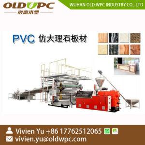機械装置を作るPVC Imitational大理石シートかボードまたはプロフィール