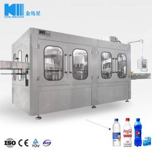 炭酸飲料の充填機/ガス飲み物/装置31で自動