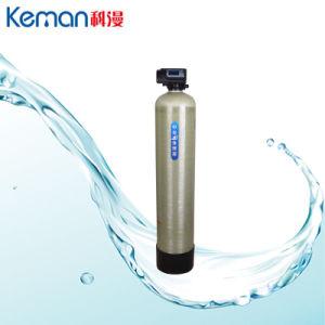Фильтры очистки воды Split типа умягчитель воды