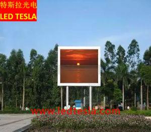 Haute luminosité LED étanche de la publicité de plein air Afficheur vidéo (P5 LED du panneau de l'écran)