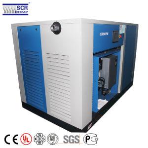 Zunahmen Efficency um 10%, Schrauben-Luftverdichter des Störungsbesuch-90HP (63KW, 3~14.3m3/min,) permanenter MotorIP65