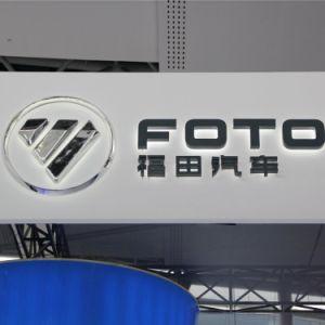 Publicidad al aire libre de cromo de acrílico Volvo ABS vacío chapado de la formación de diseño del logotipo de coche
