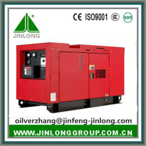 Soem-Fabrik 200kVA 250kVA 330kVA Cummins schalten elektrischen Dieselgenerator an