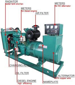 75квт 380 В 50 Гц дизельных генераторов