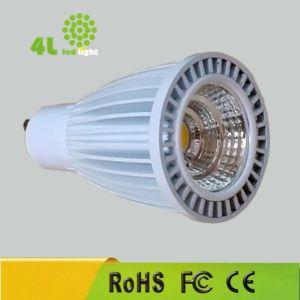 COB 7W LED Spot Light 4L-COB11-7W