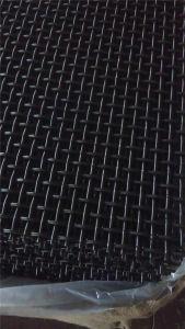 Сбывание экрана Mesh-65mn /Hot минирование