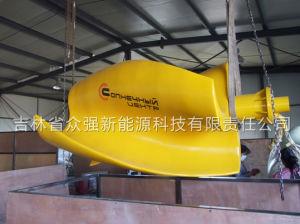 Fdcs-10b 600W ветровой электростанции
