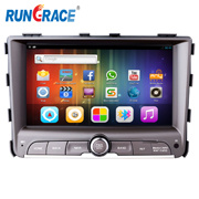 Android 4.4 Car Stereo für Ssangyong Rexton W mit GPS/Bluetooth/WiFi