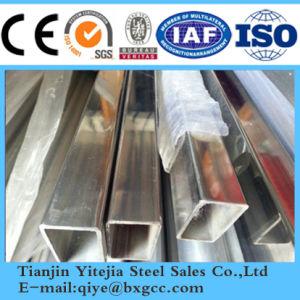 Tube en acier inoxydable 316L (201 304 321)