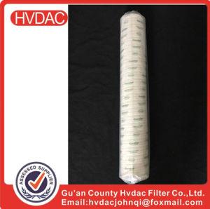 Élément de filtre hydraulique Pall hc2618fcz36h