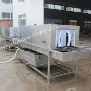 상업적인 쟁반 세탁기 또는 Apple 바구니 세탁기