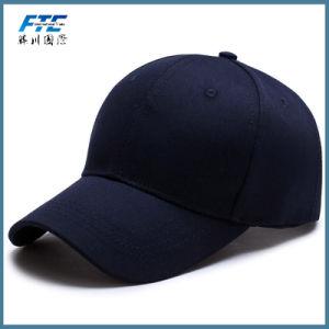 Logotipo de la llanura de gorra azul marino – Logotipo de la llanura ... c1e01c07052