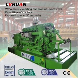 20kw - 2000kw a geração de energia a gás Biogás Grupo Gerador