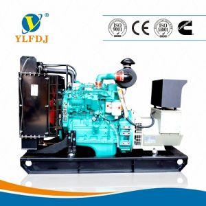 Cummins Engine 4b3.9-G2との30kVA/24kw Open Type Diesel Generator Set。 完全な銅のブラシレス交流発電機