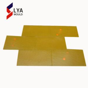 柔軟性の装飾的なゴムによって押される具体的な型