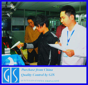 La qualité et de la compétence technique de l'évaluation usine en Chine