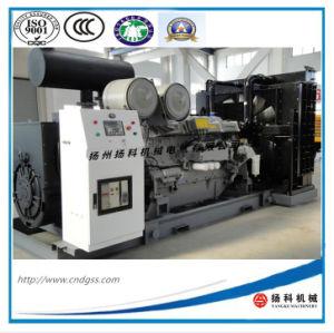 1800 квт/высоте 2250 ква открытого типа дизельного генератора с двигателя Perkins