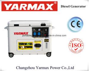 Молчком тепловозный генератор с низкой деятельностью аварийной системы масла безопасной