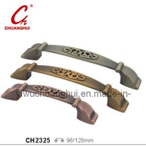 古典的な家具のハードウェアのアクセサリのハンドルの引き(CH2325)