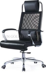 Mobilier De Bureau Haute Chaise De Bureau En Cuir Noir Dimensions