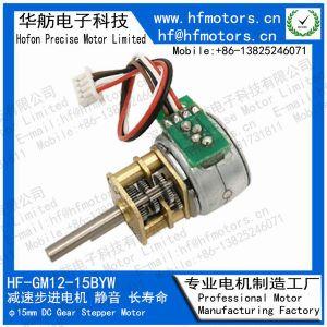 融合のスプライサのロボットおもちゃGM12-15bywのための15mm 5V/12Vによって連動させられる段階モーターDCギヤモーター