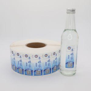 Винные бутылки этикетки для стеклянных бутылок