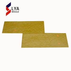 PUの販売のための物質的なゴム印の具体的なペーバー型
