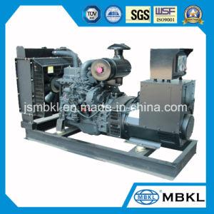50квт/62,5 микрон ква резервных дизельных генераторах с Китайской торговой марки Shangchai
