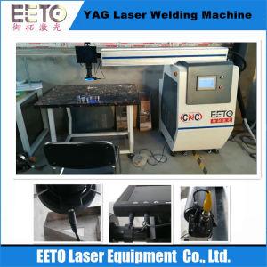 300の広告の文字のスポット溶接機械、500W ND: YAG機械