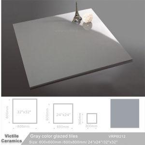 薄い灰色の純粋なカラー建築材料の艶をかけられた大理石の磨かれた磁器の床タイル(VRP6I211; 600X600mm/24  x24 )