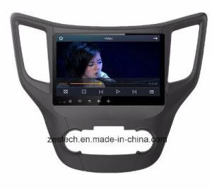 인조 인간 최고 HD는 Changan CS35에서 DVD 플레이어를 가득 차있 만진다