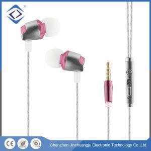 Portable Media Player в ухо стерео водонепроницаемые наушники