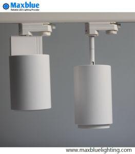 15W 20W 30Wの衣服の店の照明LEDトラック点ライト