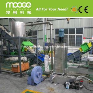 Macchina del granulatore/di granulazione dei sacchetti di plastica dell'HDPE del LDPE del PE