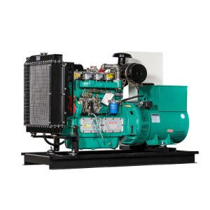 Hot Sale 40kw Weifang Ricardo Moteur Groupe électrogène Diesel ouvert