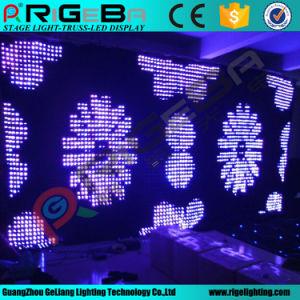LED-videovorhang-Bildschirm-Effekt-Stadiums-Licht