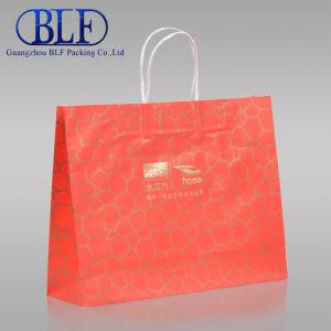 Дизайн печатной платы Kraft пользовательских печатных сетку бумажные мешки магазинов (BLF-PB017)