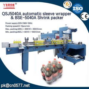 びん(BSE-5040A)のための袖のラッパー(QSJ5040A)及び収縮の包装機械