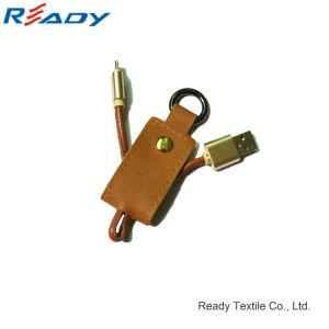 USB&Keyのためのギフトのブラウン昇進のPU 2in1 Keyholder