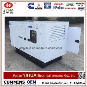34kw/42.5kVA protegem contra intempéries o gerador Diesel silencioso do dossel com motor de Lovol (25-200kVA/20-160kw)