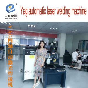 Saldatura del sistema di controllo di YAG DSP laser/macchina/strumentazione del saldatore per i prodotti rotondi