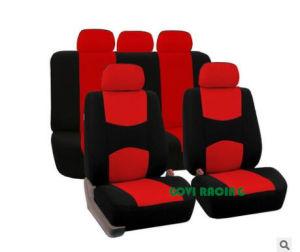 赤のユニバーサルカー・シートは革9PCS/Set車カバーをカバーする