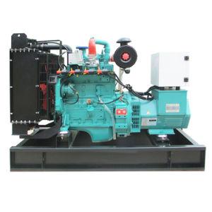 proteção ambiental 100kw gerador de gás natural