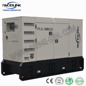 60kVA Groupe électrogène diesel Deutz Powered silencieuse avec ce/ISO