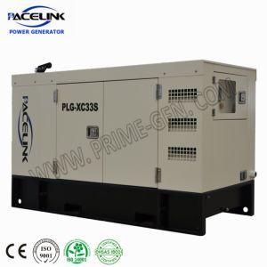 30 ква на базе Fawde звуконепроницаемых дизельный генератор с CE/ISO