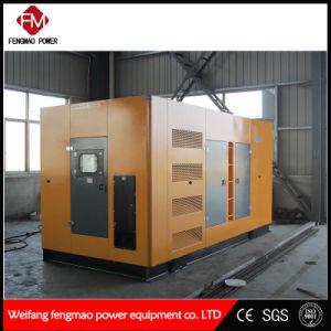 Низкий уровень шума, тихой случае 550квт/687 ква дизельных генераторных установках