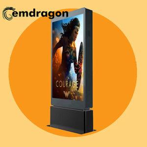 방수 광고 선수를 서 있는 광고 Playeroutdoor 큰 지면 최고 서비스 및 Pricelcd 낮은 디지털 Signage를 가진 65 인치 쇼핑 센터 Kioskadvertising 제품
